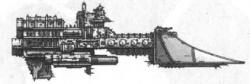 250px-SwordFrigate.jpg