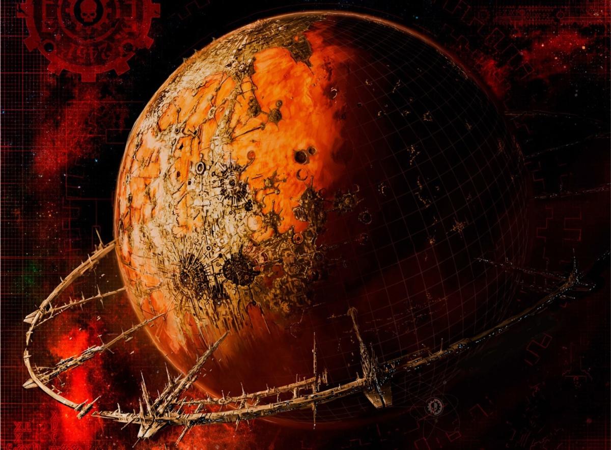 1200px-MarsNewArt.jpg