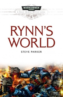 Rynn's World novel cover.jpg