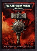 5th Edition Rulebook Cover.jpg